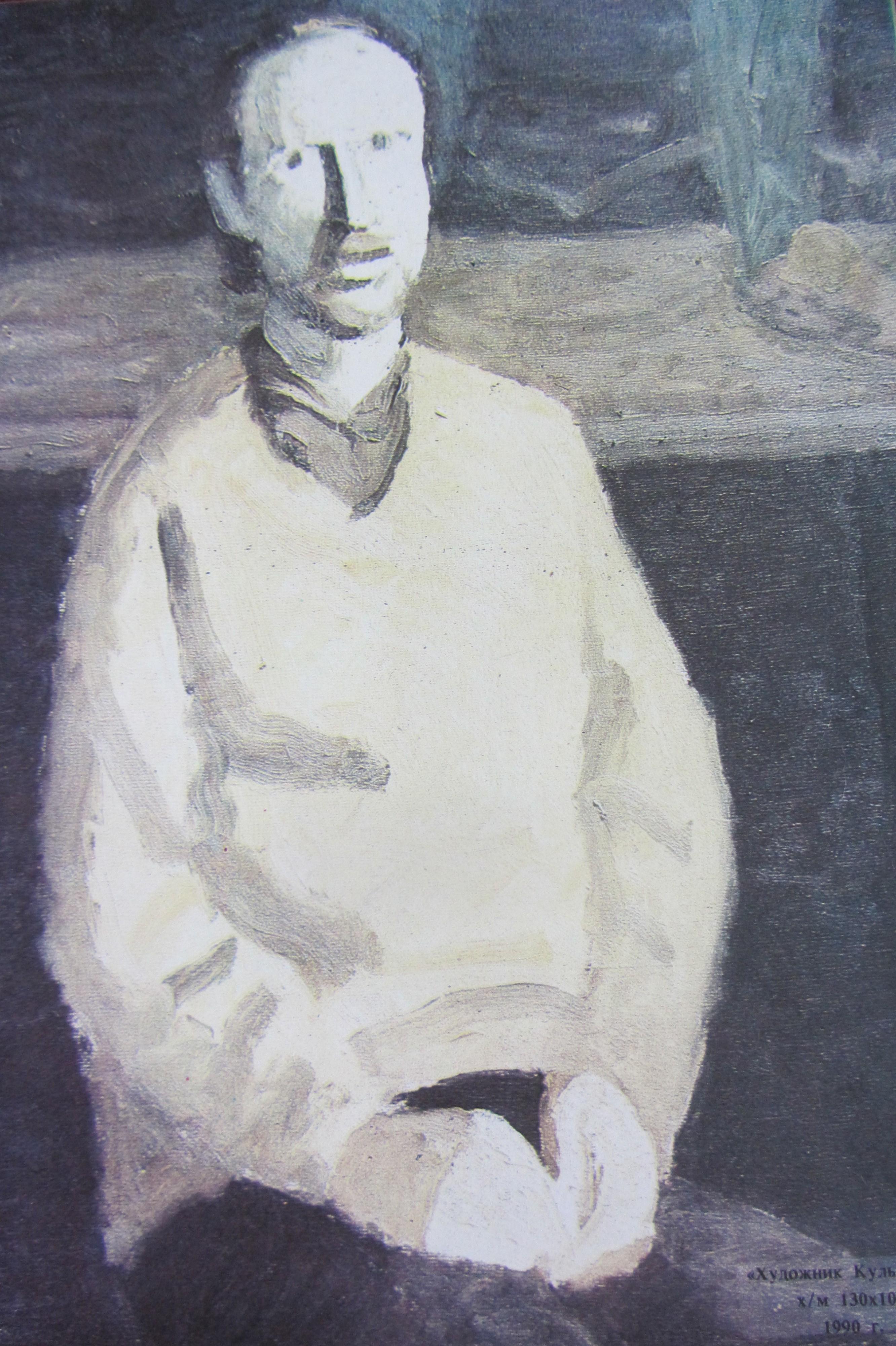 Портрет художника Кульченко. Автор: Тимофей Теряев. Холст, масло, 100 х 130. 1990 год