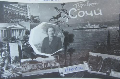 """На память сестре Марусе от сестры Нюси"". Анна Петровна Балахнина 9 января. 1952 год."