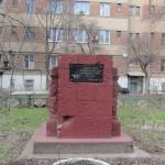 Автобусы в Ростове заговорили