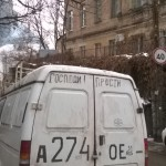 Авто-мечтателям Ростова