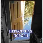 Александр Сыпченко. Дама Пик или проклятое наследство. Часть 7