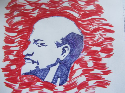Валерий Кульченко. Ленин. 2015 г.