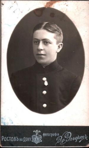 A.Vetluguin_Rostov-on-Don_1914. Владимир Рындзюн, 1914. Сразу после окончания гимназии 36
