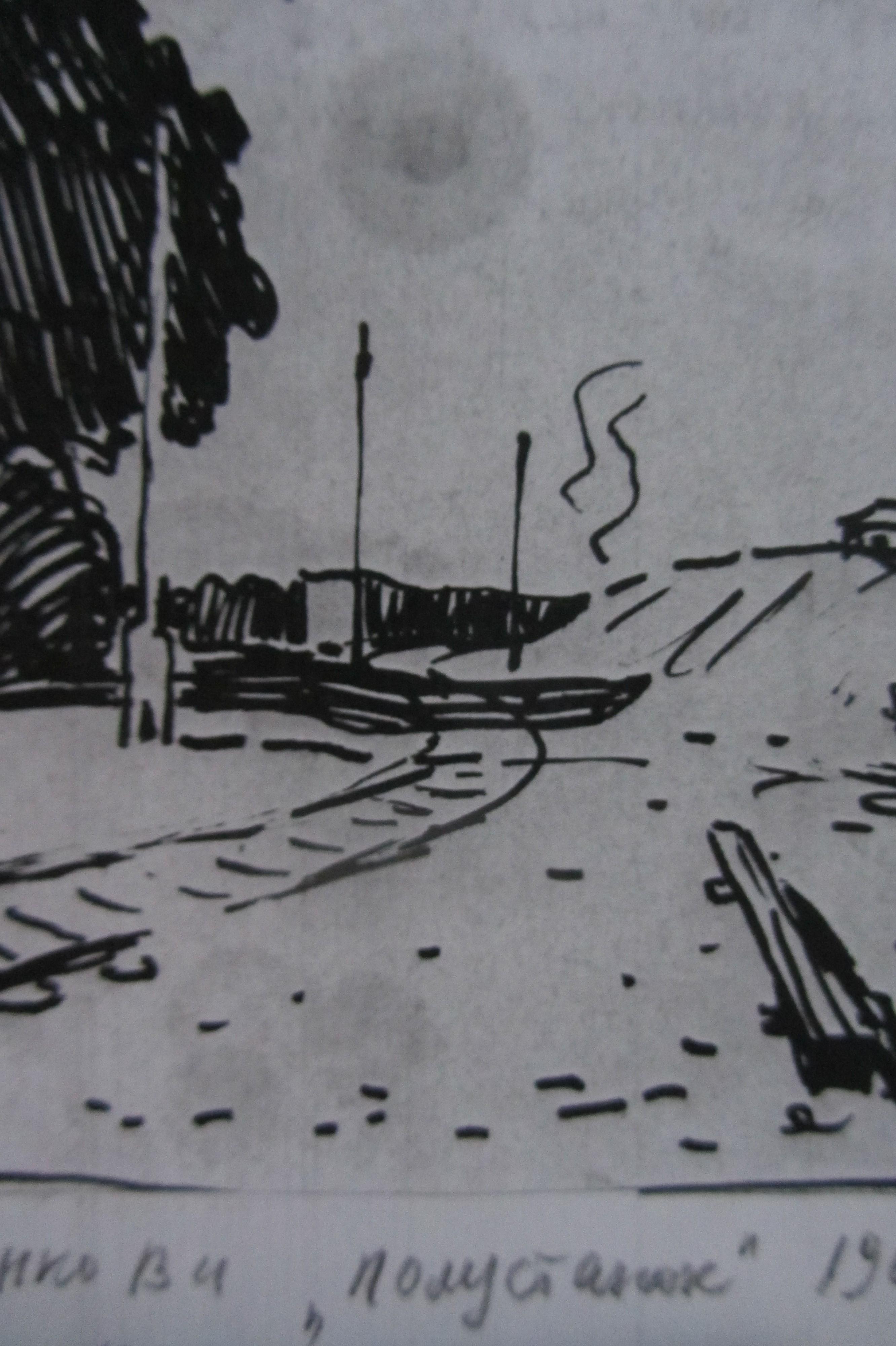 Валерий Кульченко. Ангел на окне мастерской. Острова памяти. Часть 44