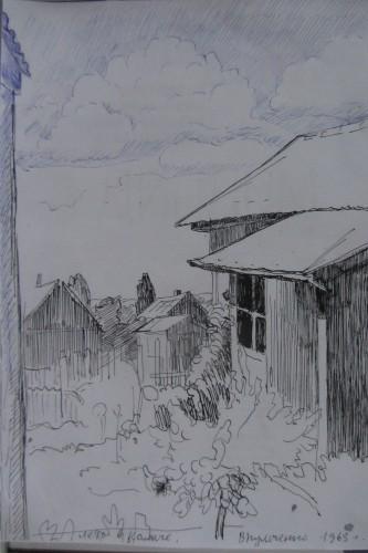 Валерий Кульченко. Летний день. Калач-на-Дону. 1963 г. Бумага, тушь, перо.