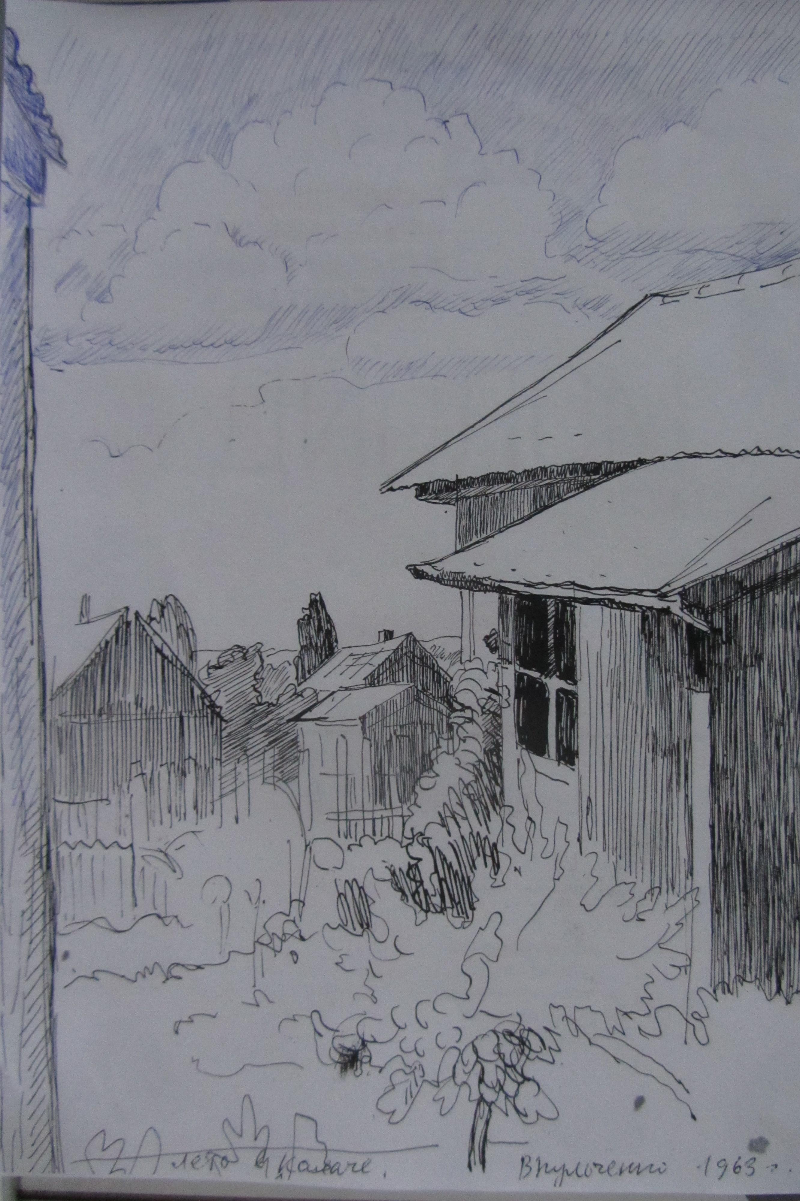 Валерий Кульченко. Ангел на окне мастерской. Острова памяти. Часть 45