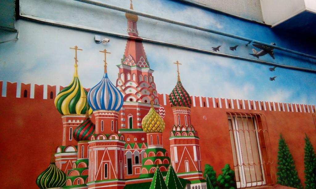 Ростов. Москва. Кремль. Фото: Галина Пилипенко