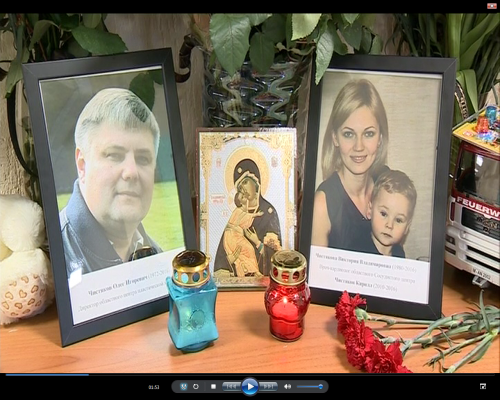 Созвездие погибших в авиакатастрофе над Ростовом