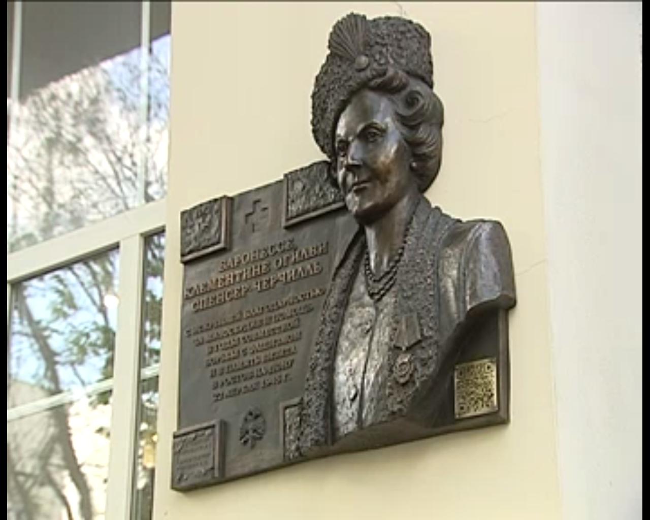 В Ростове — новый памятник женщине
