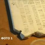 В Ростове проблема с памятной доской!