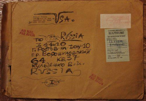 Александр Жданов из Вашингтона, США - в Ростов-на-Дону - Валерию Кульченко.