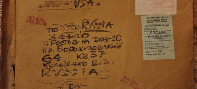 Ростовский художник о разборчивости