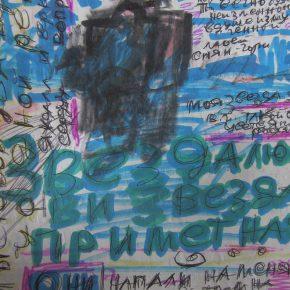 """Валерий Кульченко. Острова памяти. Александр Жданов: """"Я никогда в жизни и не писал ни одной картины """"пьяным"""". Часть 86"""