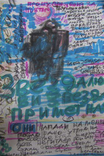 Александр Жданов из Вашингтона, США - в Ростов-на-Дону - Валерию Кульченко. Январь 1993 год.