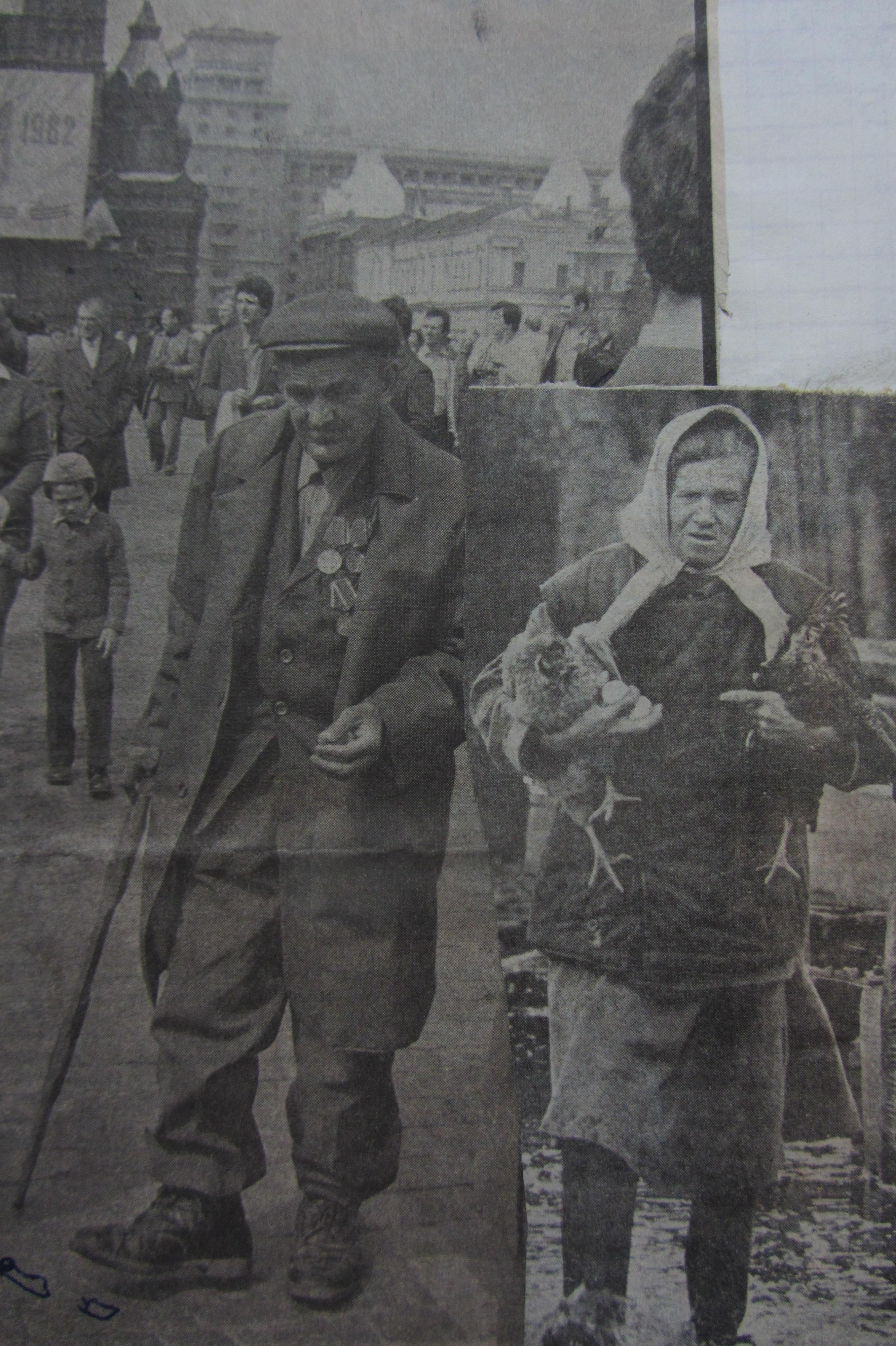 Горбачёвская перестройка. 1990 -ые годы. Из архива Валерия Кульченко