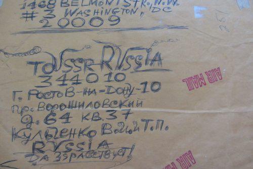 Александр Жданов из Вашингтона, США, — в Россию, в Ростов-на-Дону — Валерию Кульченко. 1992 год.