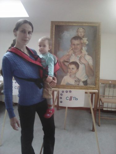 Оксана Киселева - художник из Ростова-на-Дону с