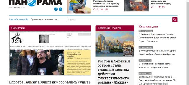 Блогера Галину Пилипенко собрались судить в Москве