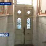 Историческому дому-памятнику в центре Ростова требуется ремонт