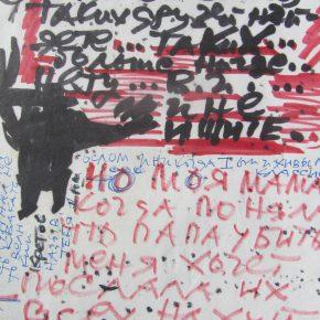 Валерий Кульченко. Острова памяти. Александр Жданов: «Что творил Горби в СССР». Часть 88