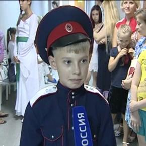 """""""Синяя птица"""" в свете ростовских дней"""