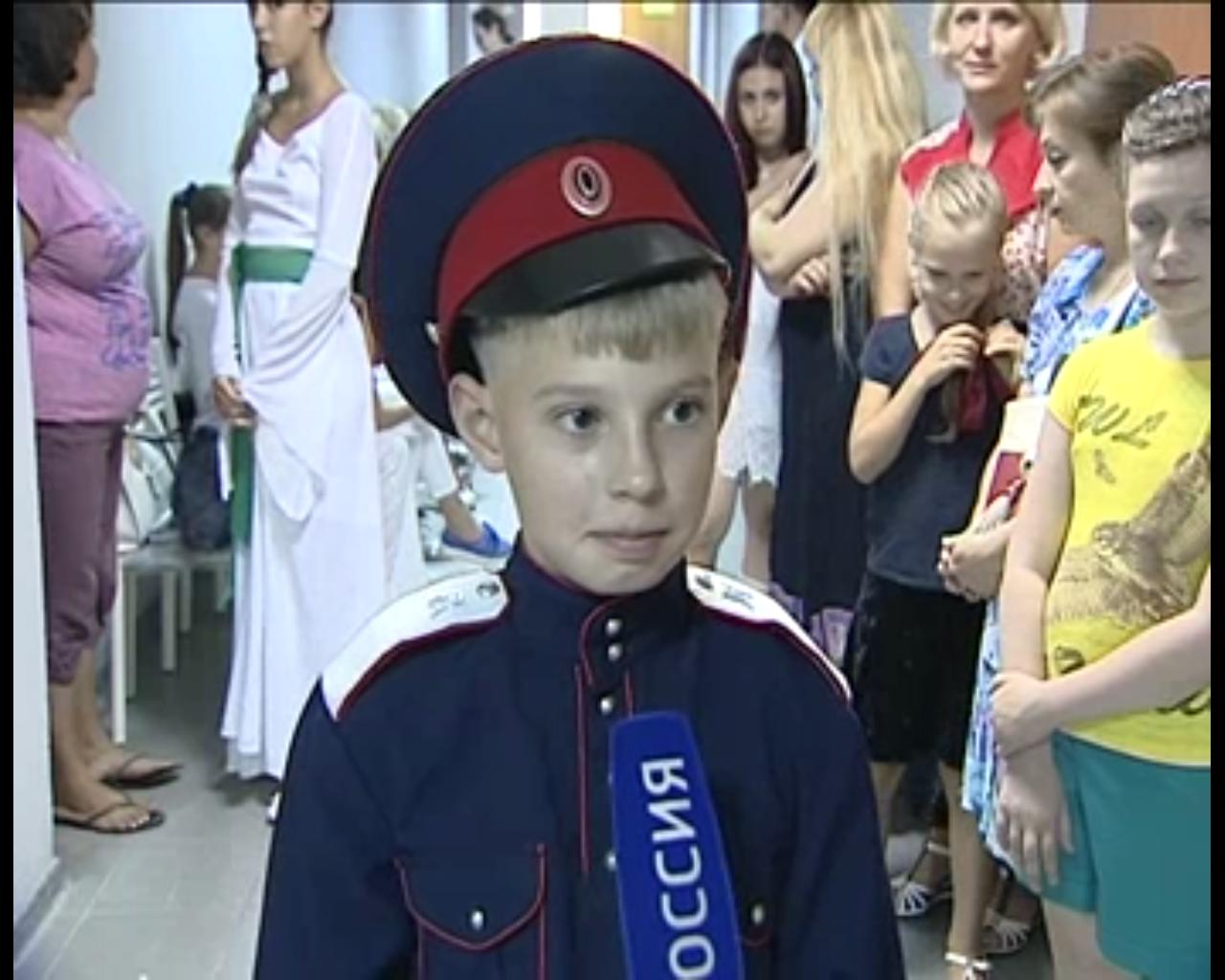 «Синяя птица» в свете ростовских дней