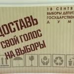 В Ростове назвали победителей
