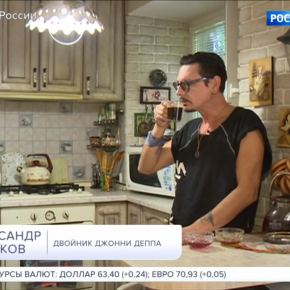 Ростовский Джонни Дэпп прославился на всю страну