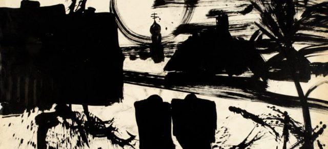 Валерий Кульченко. Острова памяти. Письма Александра Жданова. Часть 160