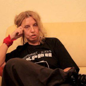 Наталья «Комета» Комарова: RING RING BELGRAD 1999.