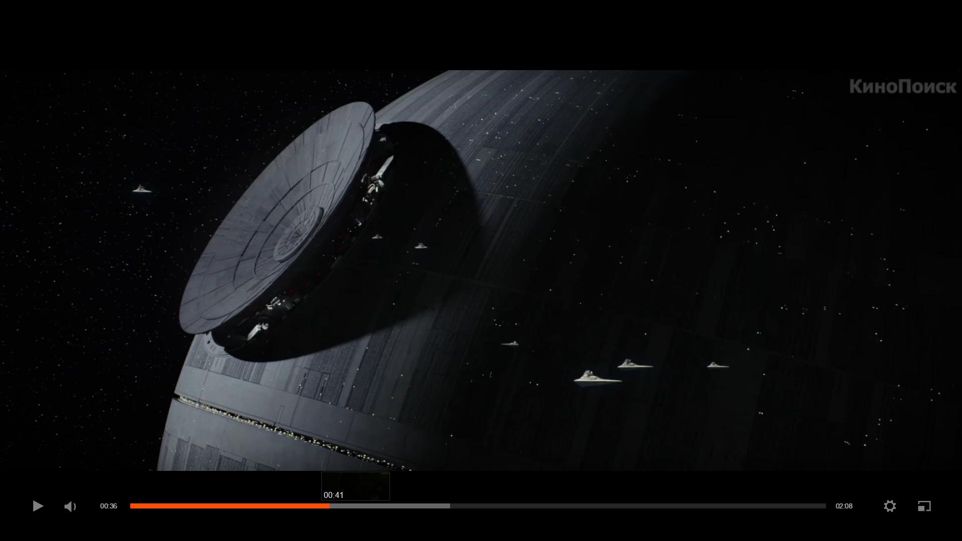 «Звёздные войны» в Ростове