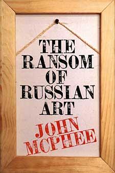Нортон Додж, деятельности которого в позднем СССР посвящена эта книга, принимал Александра Жданова в США
