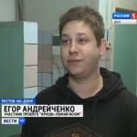 О «Круши-ломай ROOM» узнали не только в Ростовской области!