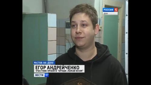 Егор Андрейченко «КРУШИ-ЛОМАЙ ROOM» в Ростове.