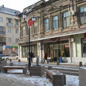 Красный фонарь появился в Ростове