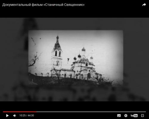 Храм Серафима Саровского. Ростов-на-Дону