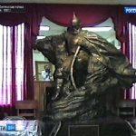 Ростов, ты помнишь?