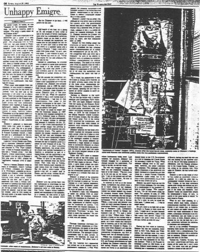Статья об Александре Жданове. И не разобрать название СМИ, в плохом разрешении. Но, может быть кто-то сможет?