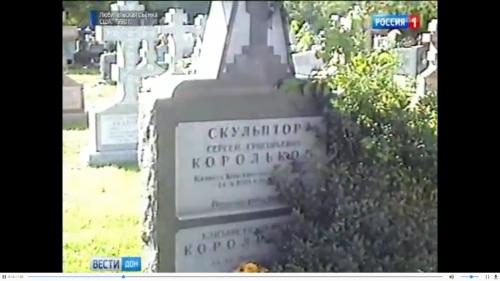 Евгений Шолупов снял на видео могилу Сергея Королькова в США