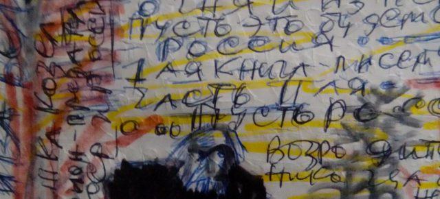 Валерий Кульченко. Острова памяти. Александр Жданов: «Снег в Вашингтоне». Часть 134