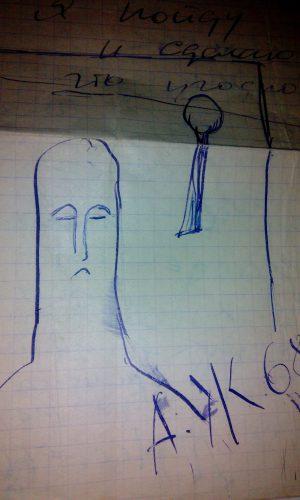 Письмо Александра Жданова из Ростова-на-Дону в город Горький Кульченко Валерию Ивановичу. Лето 1968 год.