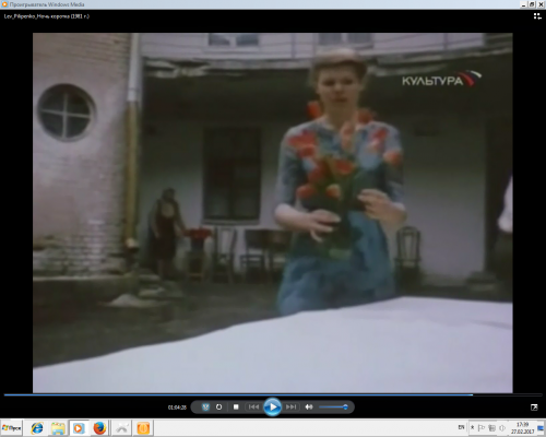 Круглый дом в Таганроге. кадр из кинофильма «Ночь коротка» режиссёра Михаила Беликова
