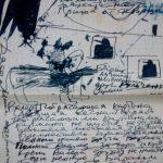 Валерий Кульченко. Острова памяти. Александр Жданов: «Снег в Вашингтоне». Часть 139