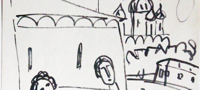 Валерий Кульченко. Острова памяти. «Исчезнувший аукцион». Часть 142