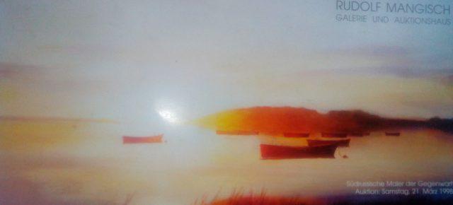 Валерий Кульченко. Острова памяти. «Исчезнувший аукцион». Часть 140