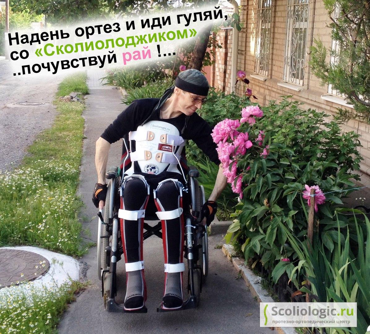 В Ростовской области появился робокоп