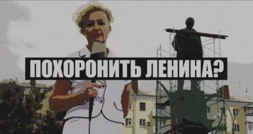 """кадр изфильма Екатерины Данченко """"Похоронить Ленина?"""" с изображением Галины Пилипенко."""
