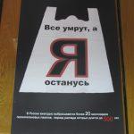 Реклама в Ростова-на-Дону