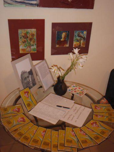 """Выставка Сергея Кулика в ростовской арт-галерее """"Золотой Жук"""" зимой 2010 года."""