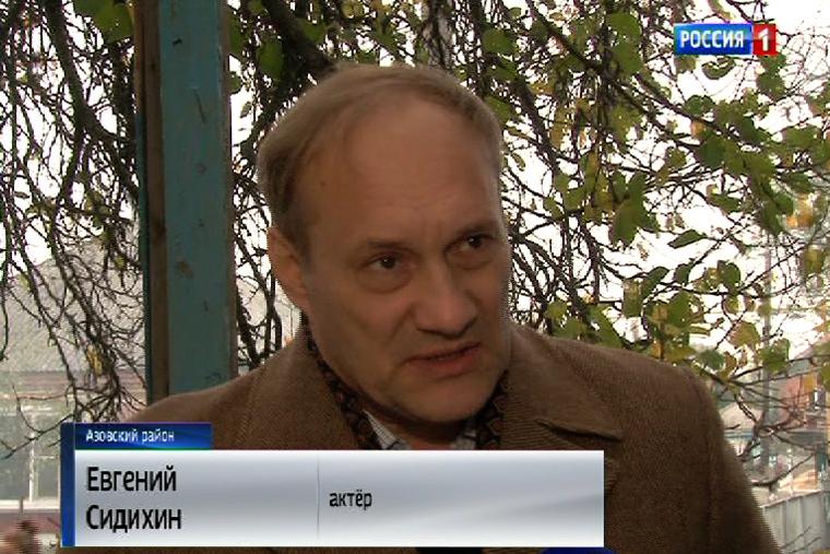 В Ростовской области начали снимать сериал